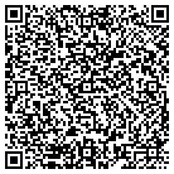 QR-код с контактной информацией организации ОДЕССАГЕОПРОЕКТ