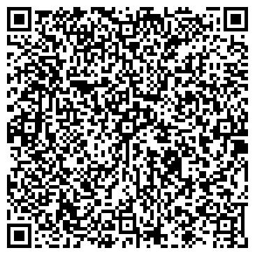 QR-код с контактной информацией организации ПРИМОРЬЕ, СТРАХОВАЯ КОМПАНИЯ, ЗАО