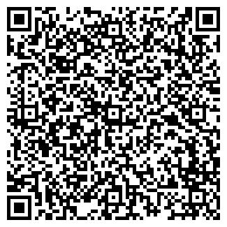 """QR-код с контактной информацией организации ООО """"Цветочный СЛОН"""""""