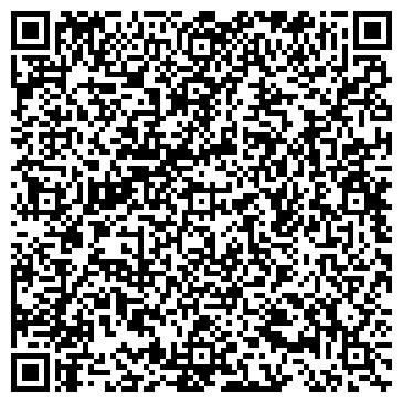 QR-код с контактной информацией организации АССОЦИАЦИЯ МОРСКИХ АГЕНТСТВ УКРАИНЫ