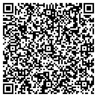 QR-код с контактной информацией организации РЕФЛЕКТ, ЧП