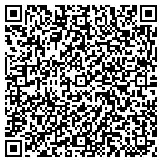 QR-код с контактной информацией организации УНСК, ООО