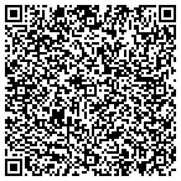 QR-код с контактной информацией организации АДРИАТИКО-БРИГ, МОРСКОЕ АГЕНТСТВО, ООО