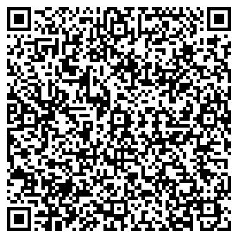 QR-код с контактной информацией организации ДИАМАНТ КО ЛТД, ООО