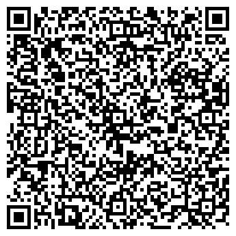 QR-код с контактной информацией организации МАР ШИППИНГ КОМПАНИ, ООО
