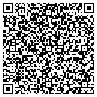 QR-код с контактной информацией организации UET MARINE, ООО