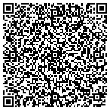 QR-код с контактной информацией организации ФАРО, ТУРИСТИЧЕСКОЕ АГЕНТСТВО, ЧП