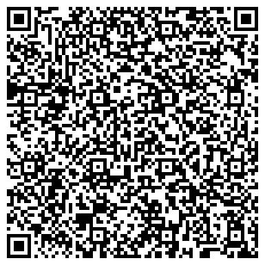 QR-код с контактной информацией организации АЛЕКСАНДР-Н, АГЕНТСТВО ПО ТОРГОВЛЕ НЕДВИЖИМОСТЬЮ, ООО
