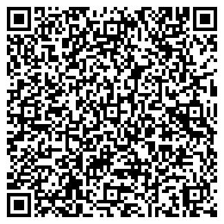 QR-код с контактной информацией организации АМАЗУС