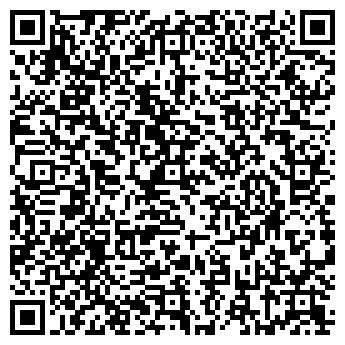 QR-код с контактной информацией организации КОМПАНИЯ 4-В, ООО