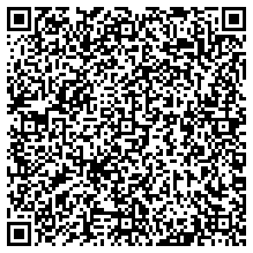 QR-код с контактной информацией организации ДАВИД, ЮРИДИЧЕСКАЯ ФИРМА, ЧП