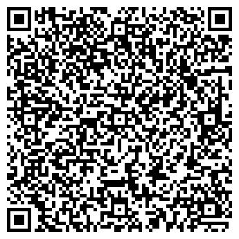QR-код с контактной информацией организации Бухгалтерский
