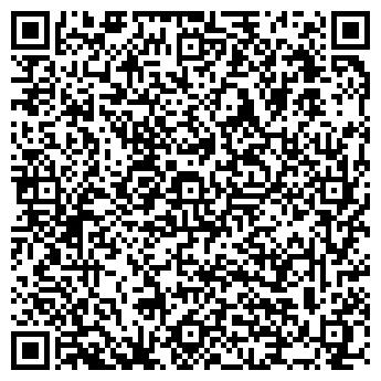 QR-код с контактной информацией организации ООО Домоуправление № 8