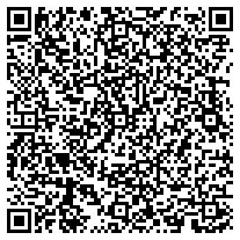 QR-код с контактной информацией организации ПОСОЛЬСТВО США