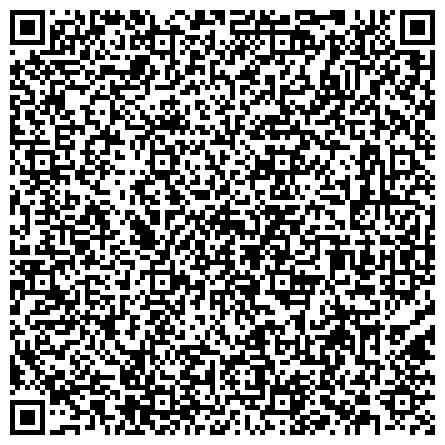 QR-код с контактной информацией организации Отдел по ГО и ЧС