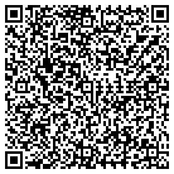 QR-код с контактной информацией организации КОМЕТЕКС, ПКФ, ООО