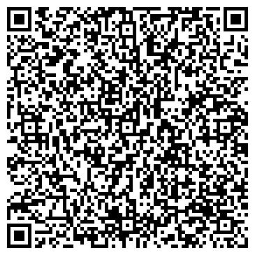 QR-код с контактной информацией организации ОДЕССКИЙ МОРСКОЙ ТОРГОВЫЙ ПОРТ, ГП