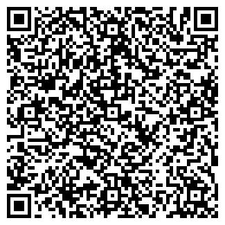 QR-код с контактной информацией организации АКТИНОС, ООО
