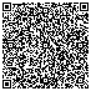QR-код с контактной информацией организации ДИЛИЖАНС, АГЕНТСТВО ПО ТУРИЗМУ, ЧП