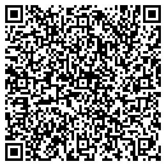 QR-код с контактной информацией организации НИКОДИМУС, ООО