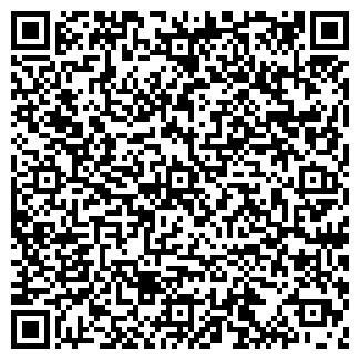 QR-код с контактной информацией организации МАСКАРАД-ОДЕССА