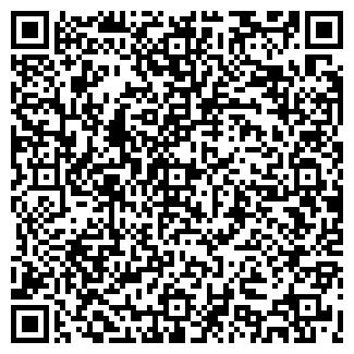 QR-код с контактной информацией организации ДАРИНА