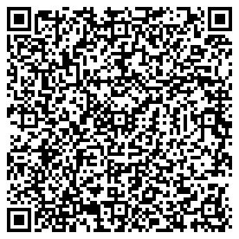 QR-код с контактной информацией организации Экономическое