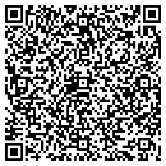 QR-код с контактной информацией организации АККОРД
