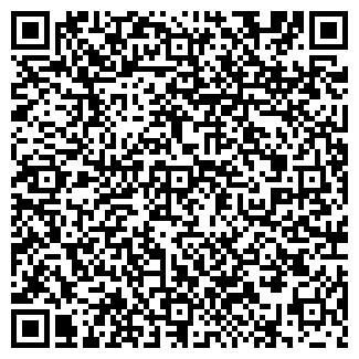 QR-код с контактной информацией организации МОСАВТОСЕРВИС