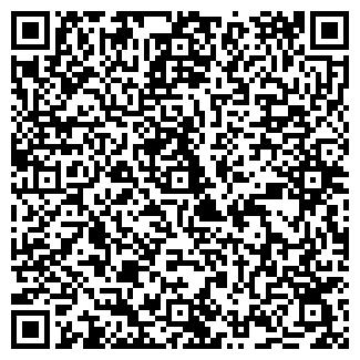 QR-код с контактной информацией организации ТРАК-ПОСАД