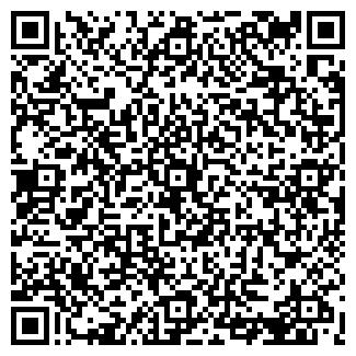 QR-код с контактной информацией организации СЕСАНА