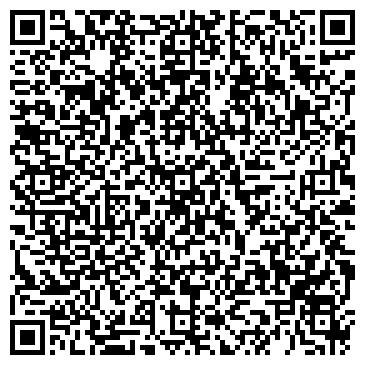 QR-код с контактной информацией организации ГБУ Павлово-Посадский КЦСОН