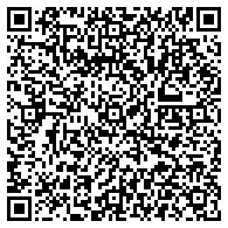 QR-код с контактной информацией организации АТТИКА, ФИРМА