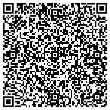QR-код с контактной информацией организации ОДЕССКИЙ ЗАВОД ОТДЕЛОЧНЫХ МАТЕРИАЛОВ, ЗАО