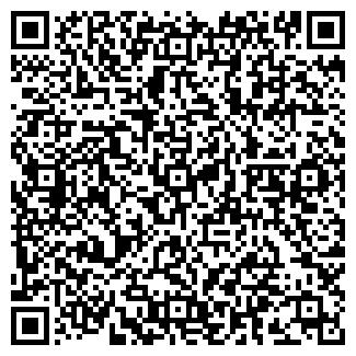 QR-код с контактной информацией организации ГАРАНТ-2, ООО
