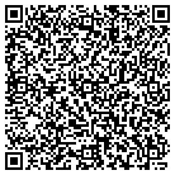QR-код с контактной информацией организации ВЕСТЕР-М
