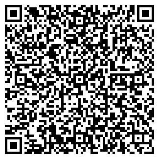 QR-код с контактной информацией организации ИНТЕРДАХ, ООО