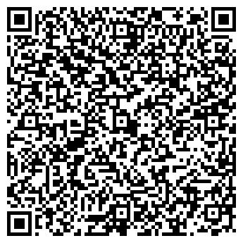 QR-код с контактной информацией организации ТРЕЙД ДИЗАЙН, КОМПАНИЯ