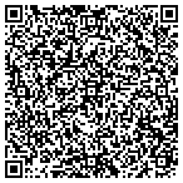 QR-код с контактной информацией организации ОДЕССКИЙ МЕТАЛЛООБРАБАТЫВАЮЩИЙ ЗАВОД, ГП