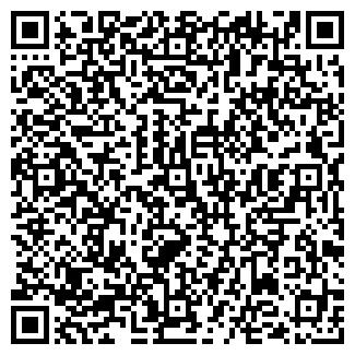 QR-код с контактной информацией организации ОАО ЭЛАКС