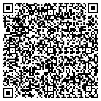 QR-код с контактной информацией организации ОСИРИС, ПКФ, ООО