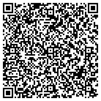 QR-код с контактной информацией организации ХИМТЯЖМОНТАЖ, ПП, ООО