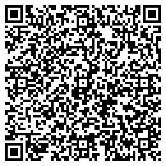 QR-код с контактной информацией организации ЛАНА ТРАНС, ООО