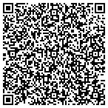 QR-код с контактной информацией организации КРАЯН, ХОЛДИНГОВАЯ КОМПАНИЯ, ОАО