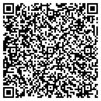QR-код с контактной информацией организации КВАРТАЛ