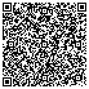 QR-код с контактной информацией организации УКРМАШТРЕЙД, ООО
