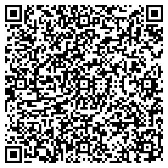 QR-код с контактной информацией организации ПИ ДЖИ ТРЕЙД, ДЧП