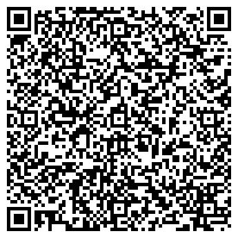 QR-код с контактной информацией организации СТРОЙГИДРАВЛИКА, ЗАО