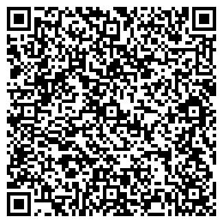 QR-код с контактной информацией организации АТРИБУТ, ЗАО