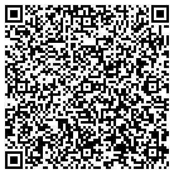 QR-код с контактной информацией организации В.А.Т., ТАБАЧНАЯ КОМПАНИЯ